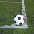 Stock Photo: Ball on corner line