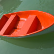 Stock Photo: Small boat