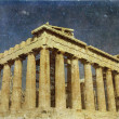 Royalty-Free Stock Photo: Vintage photo of Parthenon in the Akropolis, Athens