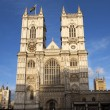 Westminster Abbey, London, UK. - Stock Photo