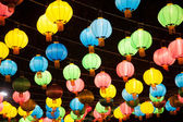 Colorful chinese lanterns — Stock Photo