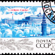 Canceled Soviet Russia Postage Stamp Kremlin in Winter New Years — Stock Photo #7894565