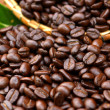 Roasted coffee beans. (Arabica coffee) — Stock Photo