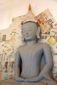 Repair colors Buddha. — Foto Stock