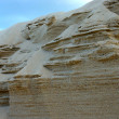 Sand cliffs. — Stock Photo