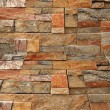 Background texture wall of bricks stones — Stock Photo