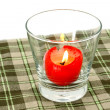 Stock Photo: Red candles in glass tableware.