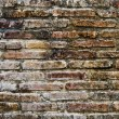 Ancient brick wall — Stock Photo #39436827