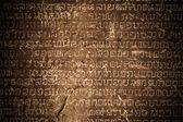 Ancienne écriture thaï ciselé sur Pierre — Photo