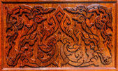 The Carving wood frame of Thai art. — Stock Photo