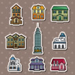 House stickers — Stock Vector #13821839