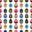 Seamless Easter Egg pattern - Stock Vector