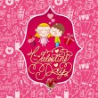 Royalty-Free Stock Vectorielle: valentine\'s card