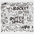 Doodle space element — Stock Vector