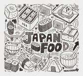 Doodle Japanese sushi element — Stock Vector