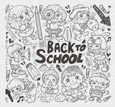 Doodle happy children — Stock Vector