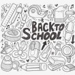 Doodle back to school element — Stock Vector