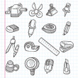 Stock Vector: Set of stationery icons
