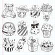 Stock Vector: Set of birthday gift icons