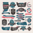 Set Of Vintage labels ribbon , retro style . design elements. — 图库矢量图片