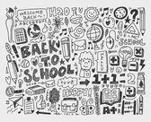 Doodle school element — Stock Vector