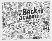 Hand draw doodle school element — Stock Vector