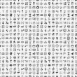 Seamless doodle business pattern — ストックベクター #37155507