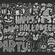 Halloween holiday background — Stock Vector #47861257