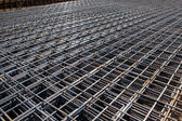 Metal construction grid — Stock Photo