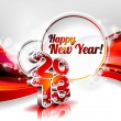 Vector Happy New Year design with shiny 2013 text on a wave background. — Stock Vector