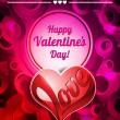 Valentines Day illustration with text space and love heart — Stock Vector