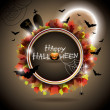 Vector illustration on a Halloween theme. — Stock Vector