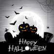 Vector illustration on a Halloween theme on a moon background. — Stock Vector
