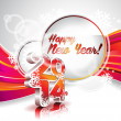 Vector Happy New Year 2014 colorful celebration background. — Stock Vector #34039421