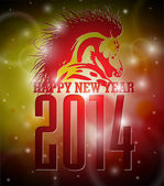 Vector Happy New Year 2014 design with horse on shiny background. — Stock Vector