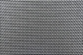 Silver repetitive texture — Stock Photo