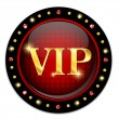 VIP icon - Stock Vector