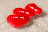 私はあなたのバレンタインの心 — ストック写真