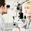 Eye examination - Foto Stock