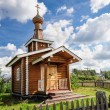 Stock Photo: Small wooden church