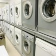 Stock Photo: Domestic appliance store