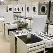 Stock Photo: Home appliance  store