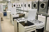 Home appliance  store — Stock Photo