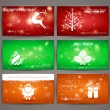 Holidays Cards Set. — Stock Vector