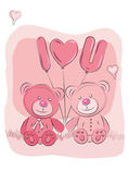 Cute teddy bears — Stock Vector