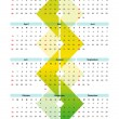 Calendar 2014 german holidays — Stock Vector