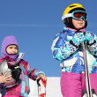 Girls on the skiing — Stock Photo