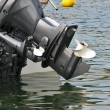 Stock Photo: Boat motor