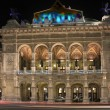 Opera house, Vienna — Stock Photo