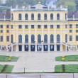 Schoenbrunn castle, Vienna — Stock Photo